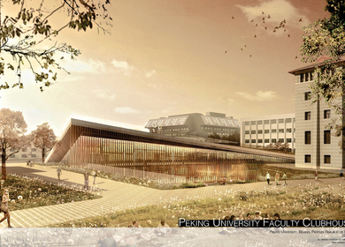 Peking University Faculty Clubhouse