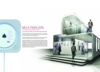 Muji Pavilion