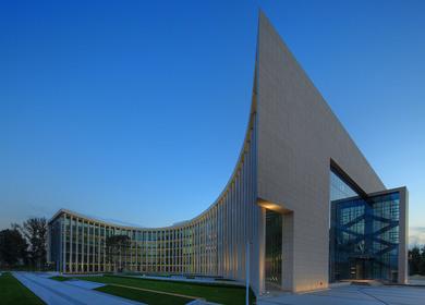 Harbin Haxi Development Building