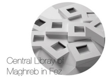 Central Library of Maghreb in Fez