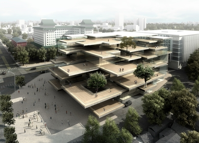 Huangdu Art Centre