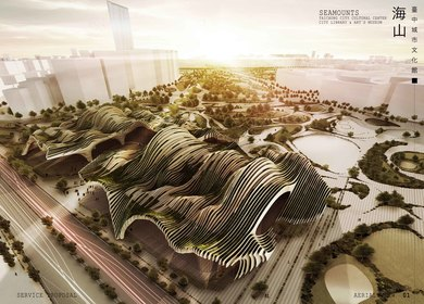 Taichung exhibition Center Competition