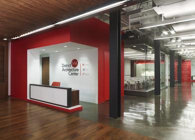 AIA|DC District Architecture Center