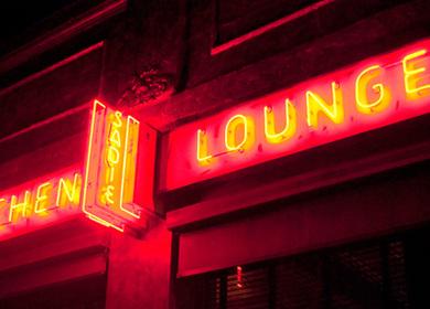 Sadie Kitchen & Lounge