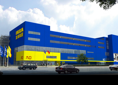 IKEA Ningbo