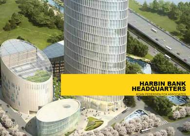 Harbin Bank Headquarters
