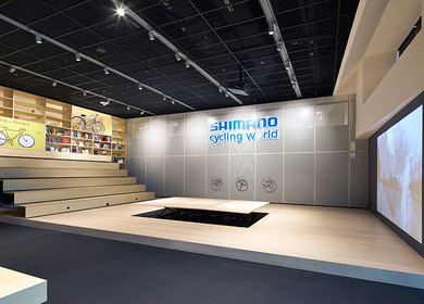 Shimano Cycling World