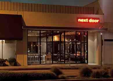 Next Door by Josie