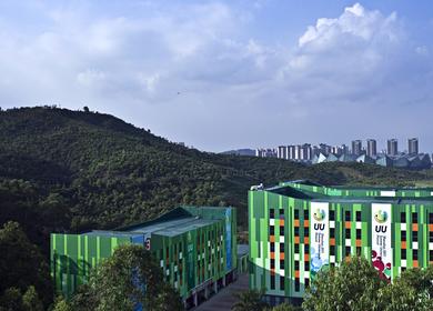 Universiade Culture Park 2011 in Shenzhen, China