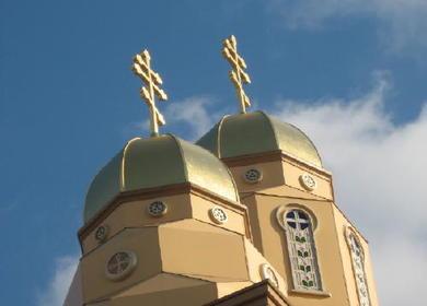 St. Mary's Carpatho-Rusyn Orthodox Catholic Church