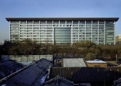 ICBC Beijing