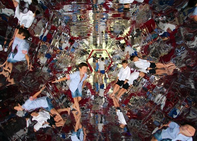 Kaleidoscope. Space for children