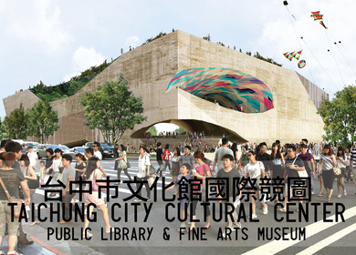 Taichung City Cultural Center