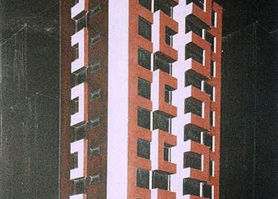 1982 - Geriatric Center