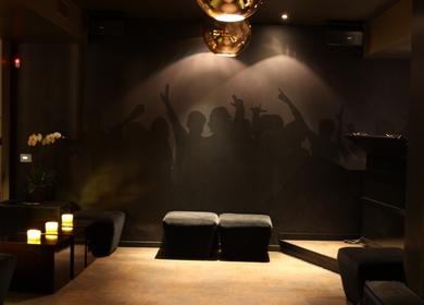 R Lounge