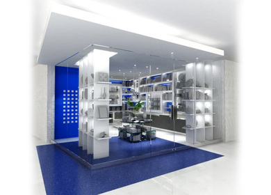 Fountaine Bleau Hotel Sundries Shop