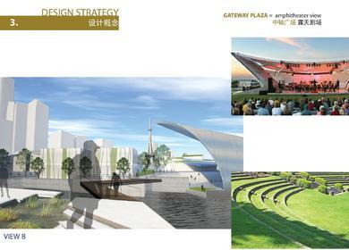 Wuzhong District Grand Canal Urban Design Workshop
