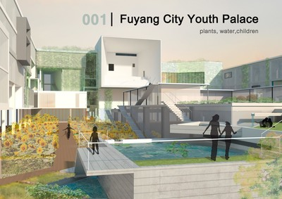 Fuyang City Youth Palace