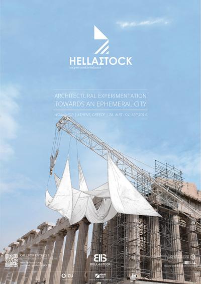 """HELLAΣTOCK '14 : Hanging City"", architectural workshop"