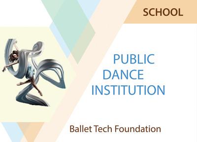 Public Dance Institution