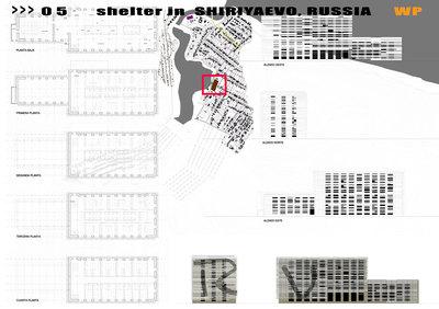 shelter in Shiriyahevo