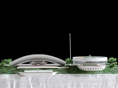 Itaipu Dam Visitor Complex
