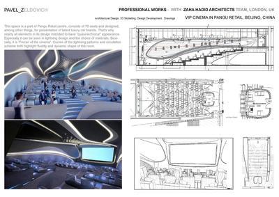 Bugatti Center by Zaha Hadid Architects