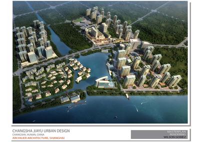 Changsha Jiayu Urban Design