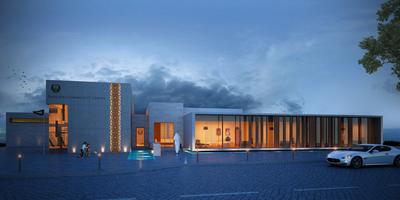 Emirates Community Centre