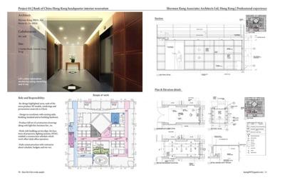 Bank of China Hong Kong headquarter interior renovation