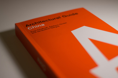 Architectural Guide China