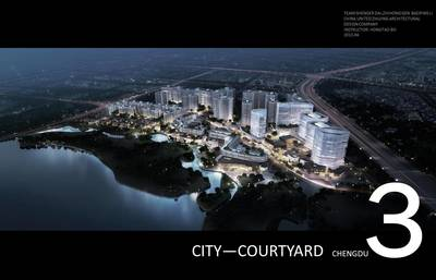 CITY—COURTYARD