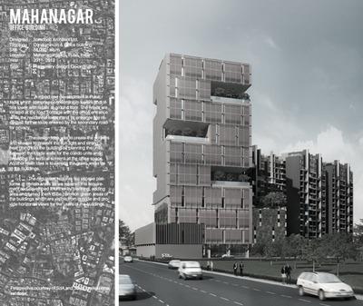 Mahanagar: Office building