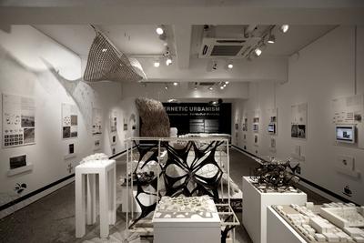 Tokyo Wonder Site Cybernetic Urbanism Exhibition