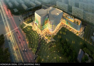 HONG KUN XI HONG MEN IDEAL CITY SHOPPING CENTER