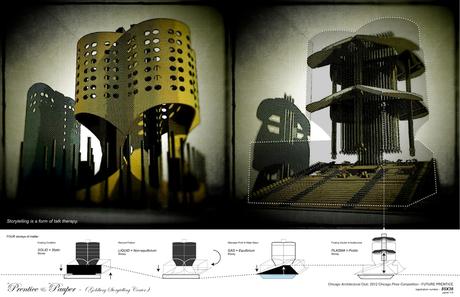 2012 Chicago Prize - FUTURE PRENTICE