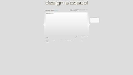 renovating my website - http://www.designiscasual.com/