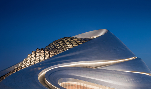 Photos of MAD's Harbin Opera House released