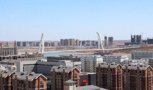 """Ordos in 2014 - """"Brave City of The Future"""""""