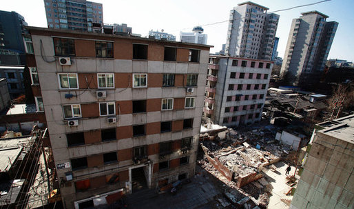 The destruction of 24 Beizongbu Hutong