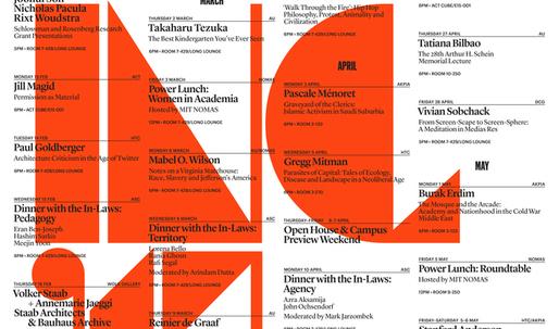Get Lectured: MIT Architecture, Spring '17
