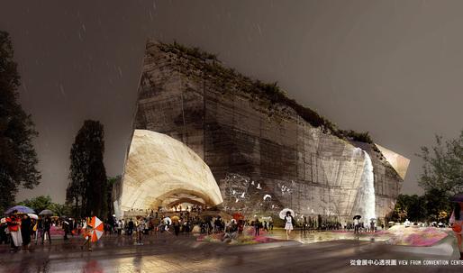 Taichung City Cultural Center Entry by Sériès et Sériès