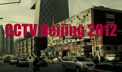 CCTV 2012 LOW RESOLUTION ROUGH CUT by Tomas Koolhaas