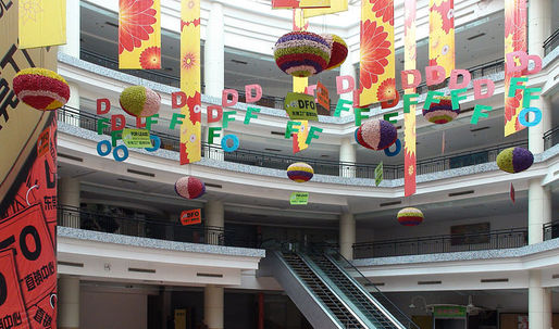 Come See The Emptiest Mall In The World