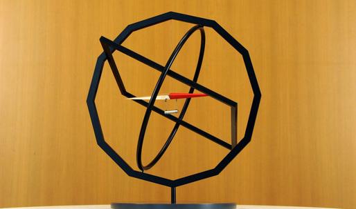 Olafur Eliasson Designs Mayors Challenge Award Trophy