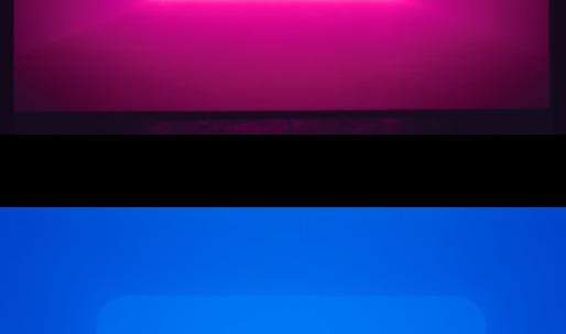 Light Perception Manipulation: The Future of Architecture