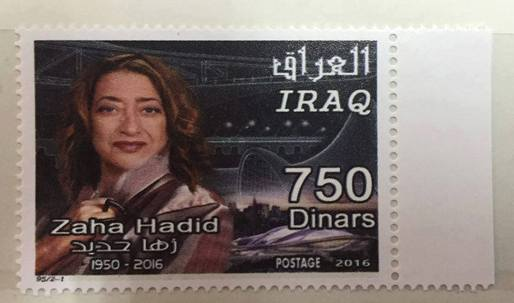 Iraq honors Zaha Hadid with commemorative stamp — which features rejected Tokyo stadium design