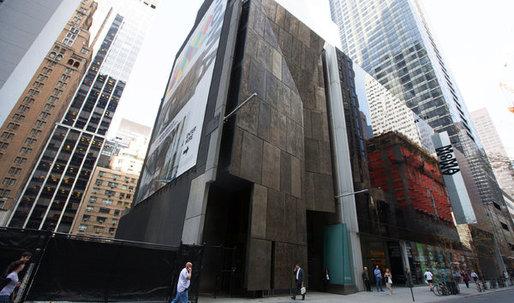 MoMA to raze ex American Folk Art Museum building