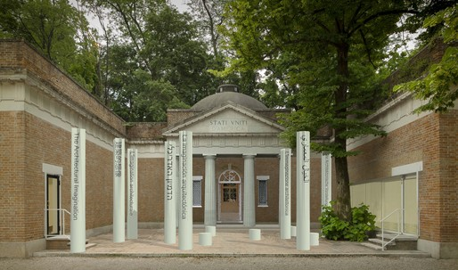"""Previewing the 2016 Venice Biennale: the United States' """"Architectural Imagination"""""""