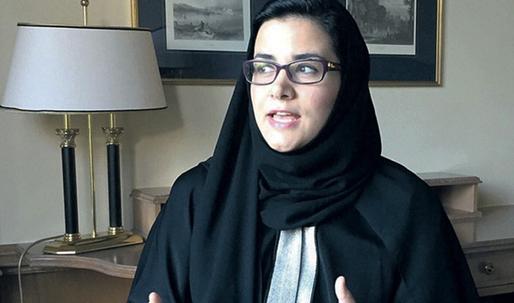 Meet Dr. Sumaya Bint Sulaiman Al Sulaiman, Saudi Arabia's first female dean of a design college